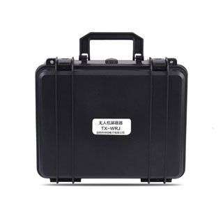 brouilleur tracker gps , Interceptor Drone Pour WiFi 2.4G 5.8G et GPS Signaux boîte brouilleur drone